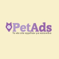 http://www.petads.gr/