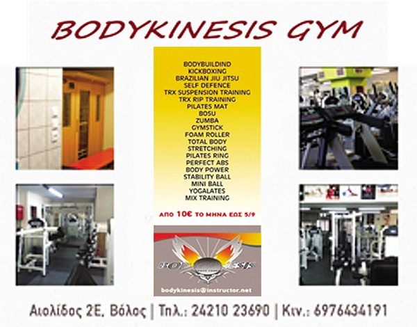 https://www.facebook.com/BodykinesisClub?fref=ts
