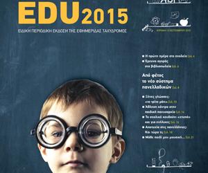 http://issuu.com/taxydromosgp/docs/edu_13-9-2015