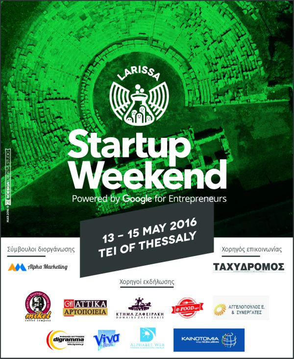 http://www.up.co/communities/greece/larissa/startup-weekend/8726