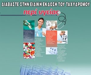 http://issuu.com/taxydromosgp/docs/______________________60f0f235a7fa12?workerAddress=ec2-54-234-188