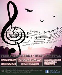 http://mousikamonopatia.gr/