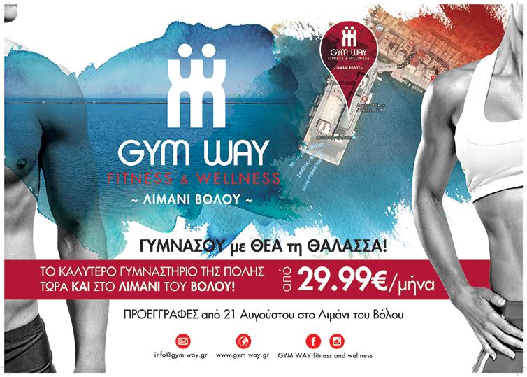 http://www.gym-way.gr/cgi-bin/pages/index.pl?arlang=Greek&argenkat=%CA%E1%EB%FE%F2%20%DE%F1%E8%E1%F4