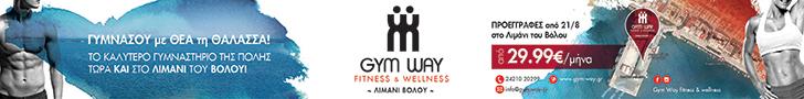 http://www.gym-way.gr/