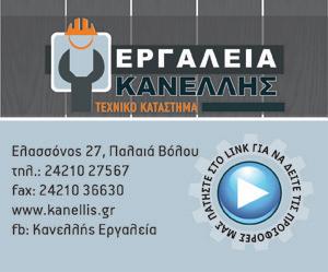 http://www.unimac.gr/unibook/index.asp?id=636&lang=el#selida0