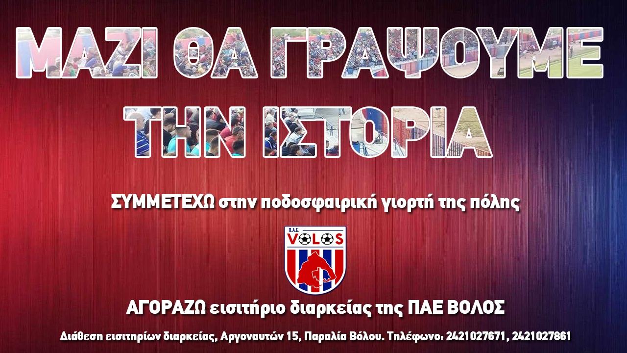 http://www.taxydromos.gr/Larisa/307601-fashion-city-outlet-8eseis-ergasias-sto-neo-proorismo-modas-k