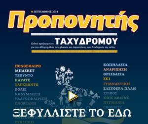 https://issuu.com/taxydromosgp/docs/___________5463dd336cd98c