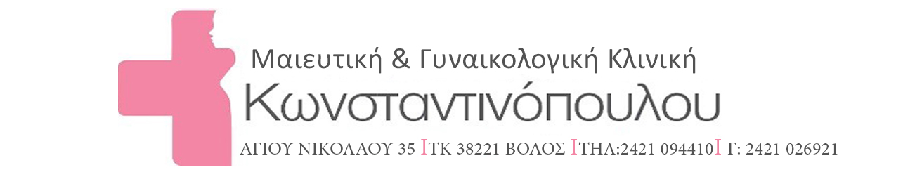 https://www.facebook.com/pg/klinikikonstantinopoulou/about/?ref=page_internal