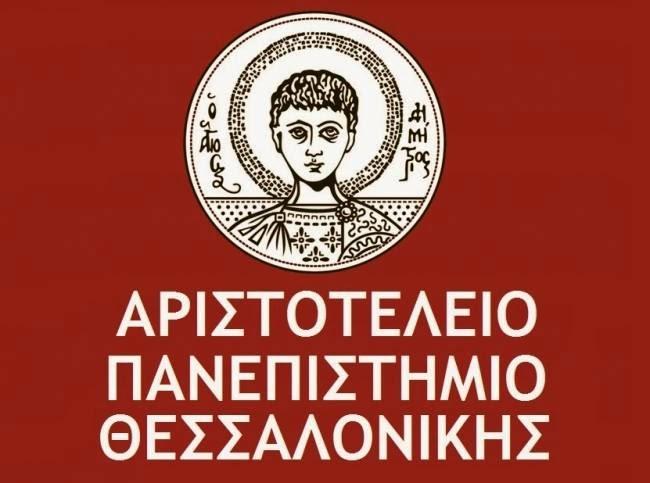 https://www.taxydromos.gr/Topika/339049-ap8-tmhma-filosofias-paidagwgikhs.html