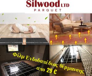 http://www.silwood.gr/%CE%B5%CF%80%CE%B9%CE%BA%CE%BF%CE%B9%CE%BD%CF%89%CE%BD%CE%AF%CE%B1-test/