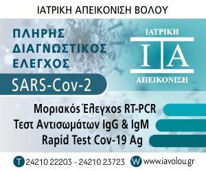 https://www.iavolou.gr/