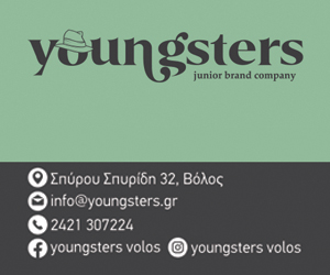 https://youngsters.gr/