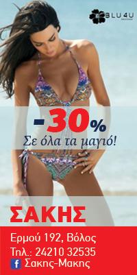 https://www.facebook.com/%CE%A3%CE%B1%CE%BA%CE%B7%CF%82-%CE%9C%CE%B1%CE%BA%CE%B7%CF%82-605909462835780/?fref=ts