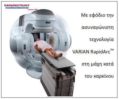 http://www.papapostolou.gr/