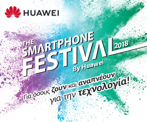 https://www.makeitpossible.gr/huaweismartphonefestival2018/