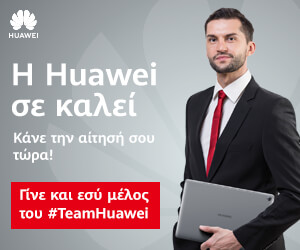 https://consumer.huawei.com/gr/campaign/recruitment/