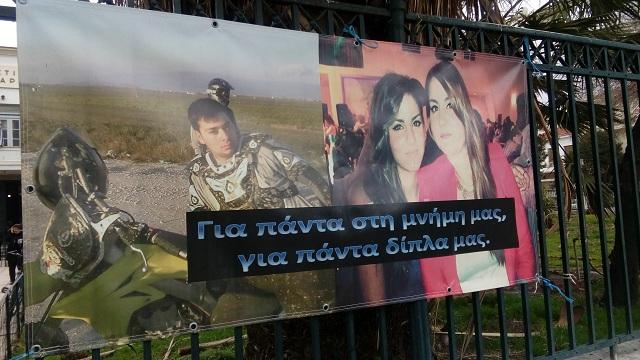 Εξω από τα δικαστήρια, τα αναρτημένα πανό με τις φωτογραφίες των τριών αδικοχαμένων παιδιών «μαρτυρούν» το αίτημα της δικαίωσης, για να μη χαθούν και άλλες ανθρώπινες ζωές στην άσφαλτο