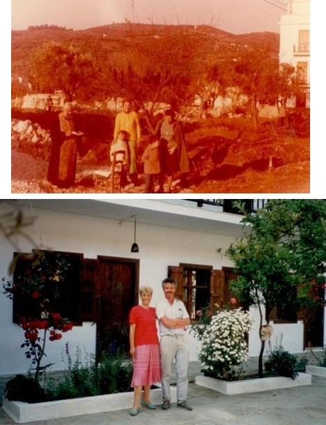 Τα πρώτα βήματα ενός μικρού οικογενειακού ξενοδοχείου το 1978