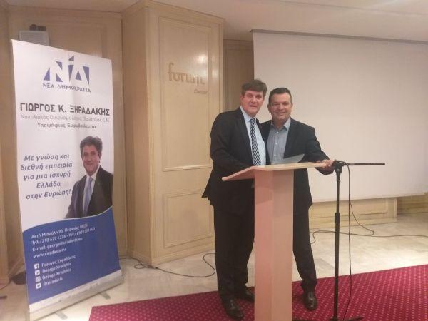 Ο βουλευτής Μαγνησίας της ΝΔ Χρήστος Μπουκώρος παρότρυνε όλους να στηρίξουν με δυναμισμό την υποψηφιότητα του Βολιώτη Γιώργου Ξηραδάκη