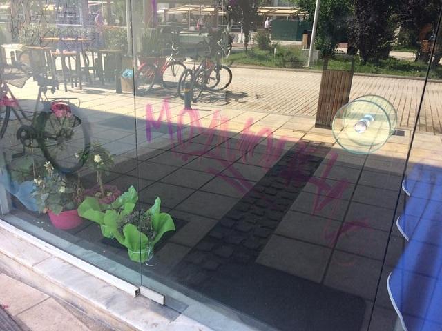 Αγνωστοι επιτέθηκαν στο εκλογικό κέντρο του δημάρχου Δημ. Εσερίδη αναγράφοντας χυδαία συνθήματα στην είσοδο