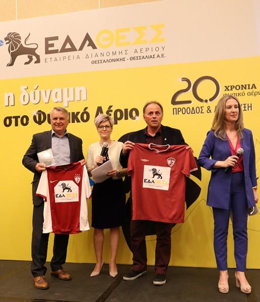 Η Διευθύντρια Ανάπτυξης Δικτύου & Νέων Συνδέσεων, κα Ευθυμία Καλογήρου βραβεύει τους Παλαιμάχους της ΑΕΛ για την από κοινού με την ΕΔΑ ΘΕΣΣ δράση και την κοινωνική τους προσφορά