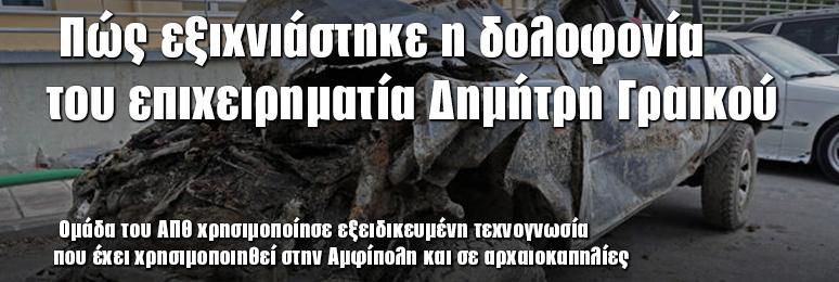 f1b286337b0 ΕΦΗΜΕΡΙΔΑ ΤΑΧΥΔΡΟΜΟΣ