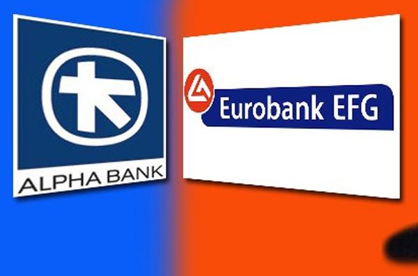 «Τραπεζικός» γάμος ALPHA - EUROBANK