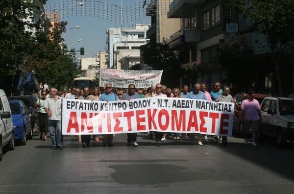 Η 48ωρη απεργία του καναπέ