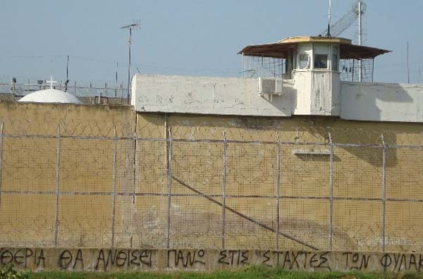 Κινητοποιήσεις ετοιμάζουν κρατούμενοι
