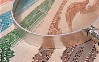 Οι Βέλγοι δάνεισαν στην κυβέρνησή τους 5,7 δισ. ευρώ
