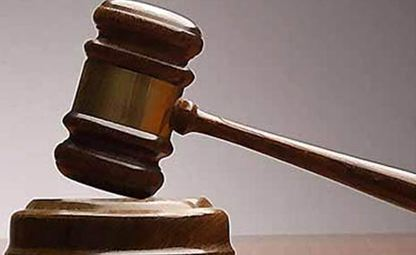Απαγόρευση πλειστηριασμών και για το 2012