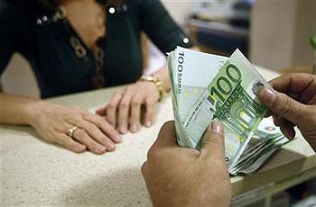 Σύνταξη και δώρο σε συνταξιούχους του ΙΚΑ