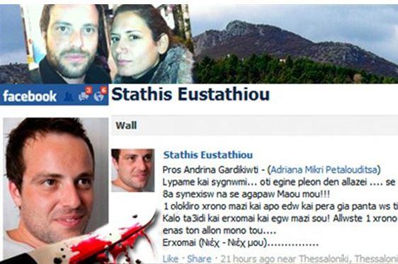 Έγκλημα πάθους στην Καστοριά - Η ζήλεια οδήγησε στην άγρια δολοφονία