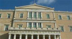 Διαψεύδει η Βουλή τη χορήγηση «ειδικού μπόνους» στους υπαλλήλους της