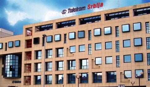 Η Telecom Serbia ενέκρινε την επαναγορά του 20% που κατέχει ο ΟΤΕ
