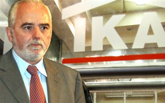 Oι μειώσεις συντάξεων ανά ταμείο που εισηγείται ο Γ. Κουτρουμάνης