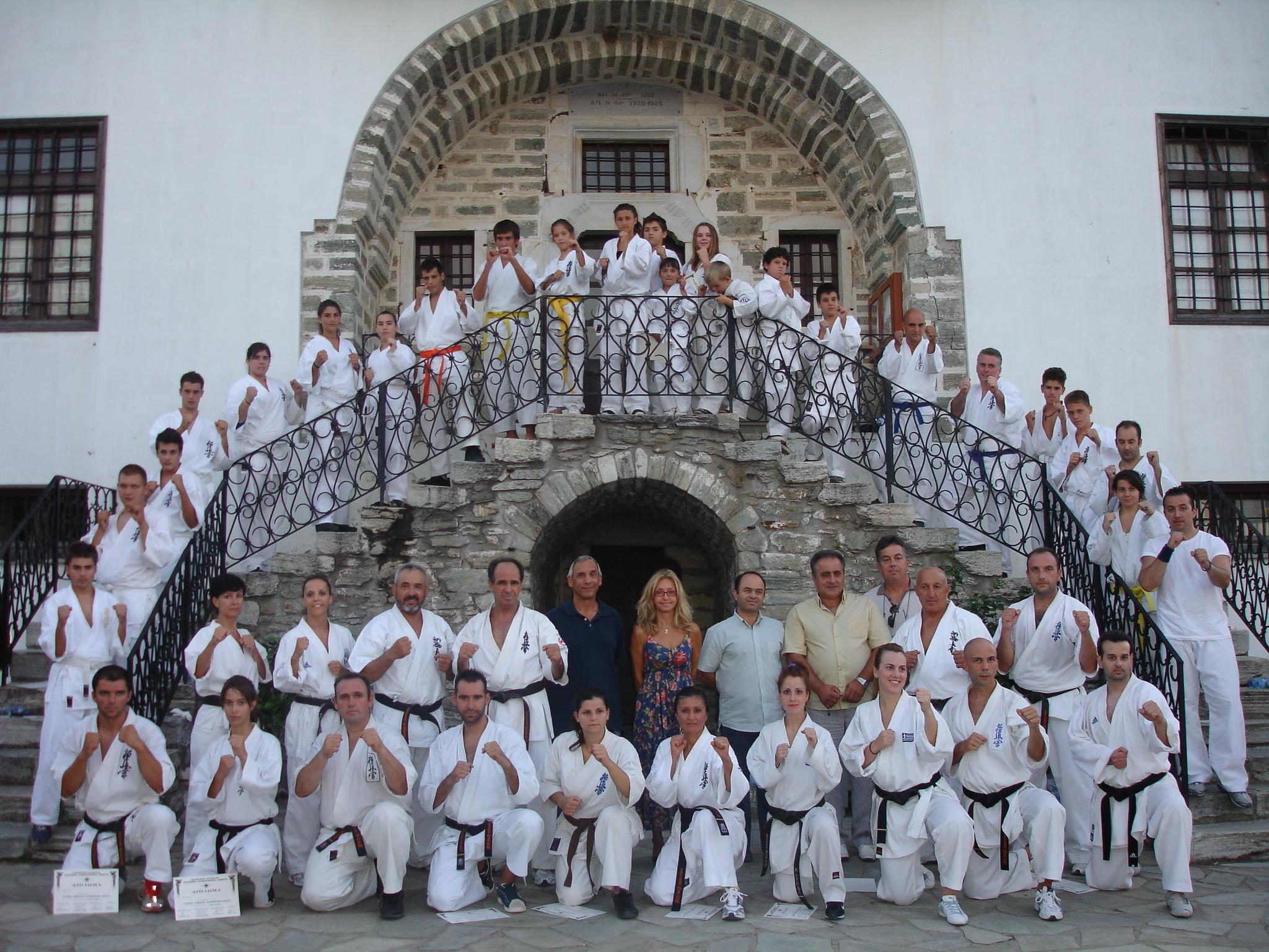 Διεθνές camp Kyokuishinkai Karate στη Ζαγορά