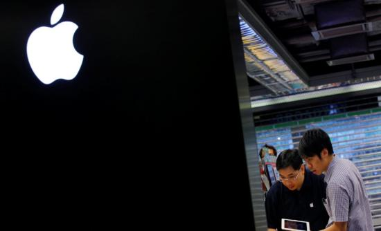 Η Apple κερδίζει σημαντική μάχη στις πατέντες