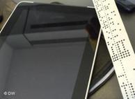 "O ""αόρατος"" υπολογιστής του μέλλοντος"