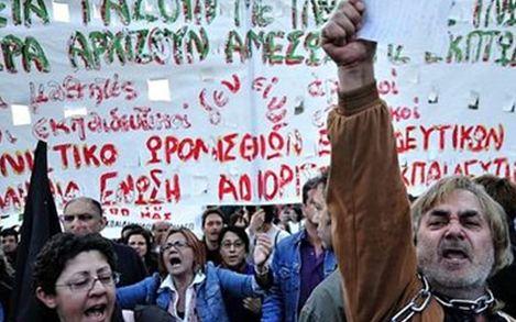 Goldman Sachs: Η Ελλάδα θα ορθοποδήσει το 2026