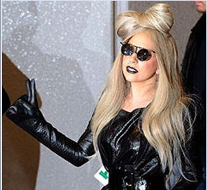 Το χριστουγεννιάτικο δώρο της Lady Gaga στους φανς της