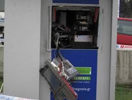 Ηράκλειο: «Ξήλωσαν» ΑΤΜ της Παγκρήτιας Συνεταιριστικής Τράπεζας