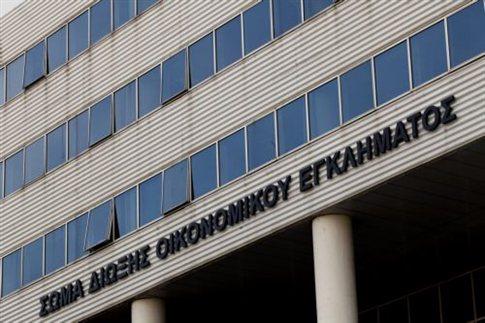 Πρόστιμα 5 δισ. ευρώ το 2011 από το ΣΔΟΕ