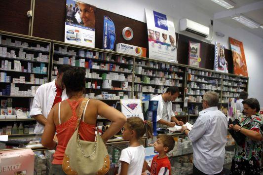 Τρίκαλα: Οι φαρμακοποιοί προτίθενται να διακόψουν συμβάσεις με όλα τα ταμεία