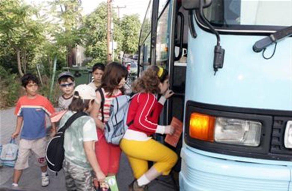 Καρδίτσα: Προβλήματα με τη μεταφορά των μαθητών