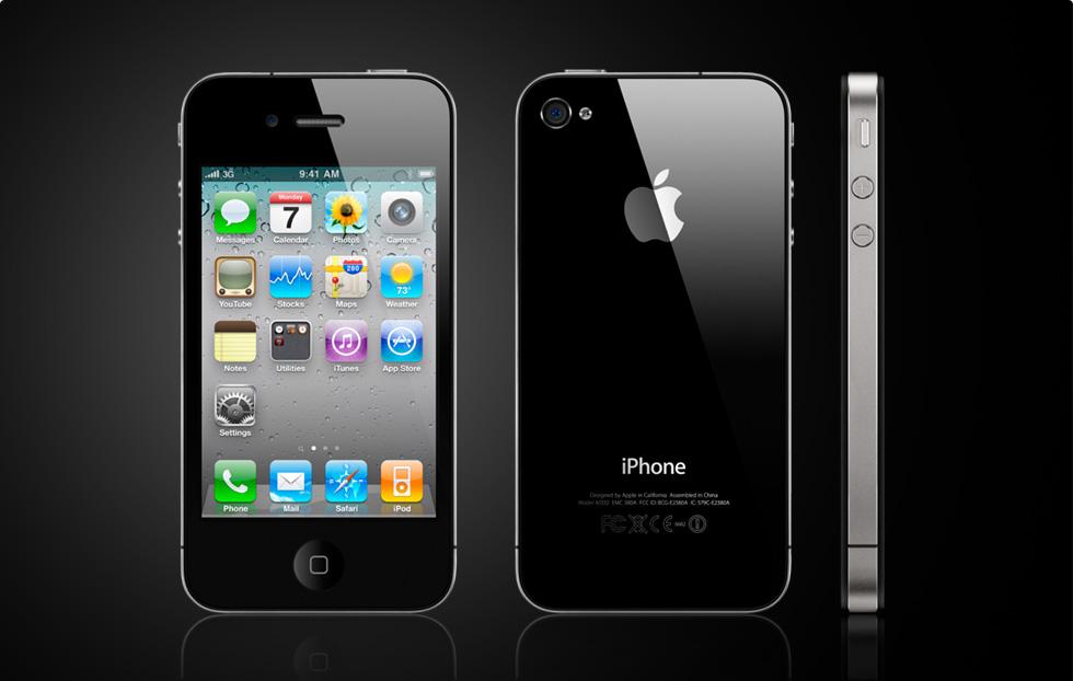 Οι 10 πιο περίεργες εφαρμογές για iPhone 4S
