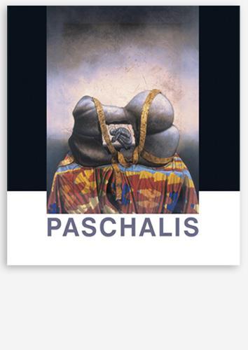 Εκθεση ζωγραφικής και γλυπτικής-Πασχάλης Αγγελίδης