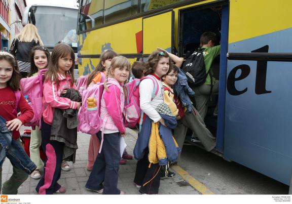 Αλμυρός: Πρόβλημα η μεταφορά μαθητών