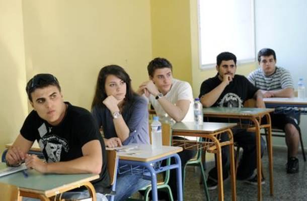 Μέτρο στις ποινές μαθητών ζητά το Υπ. Παιδείας