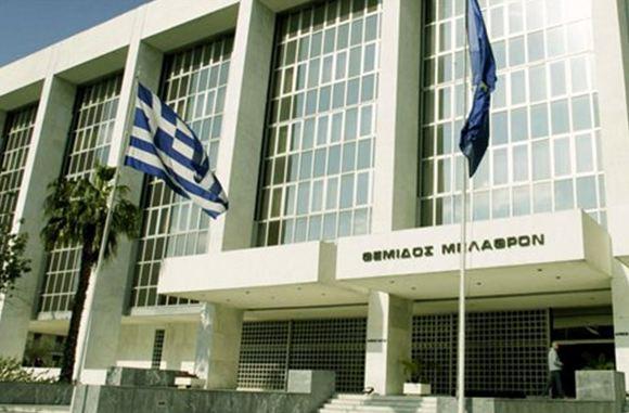 Ξαναερευνώνται οι καταγγελίες των δύο οικονομικών εισαγγελέων